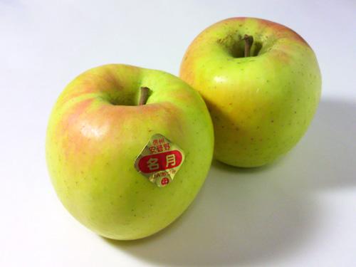 りんご 名月