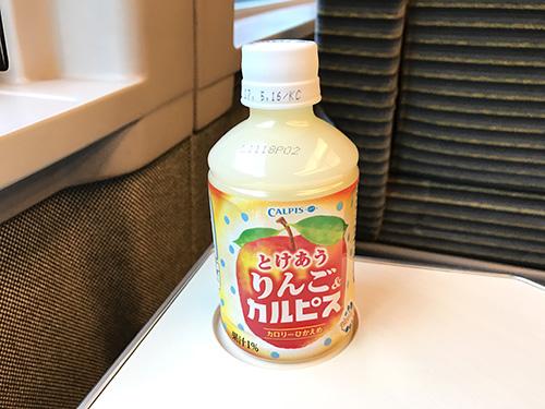 アサヒ飲料 とけあうりんご&カルピス