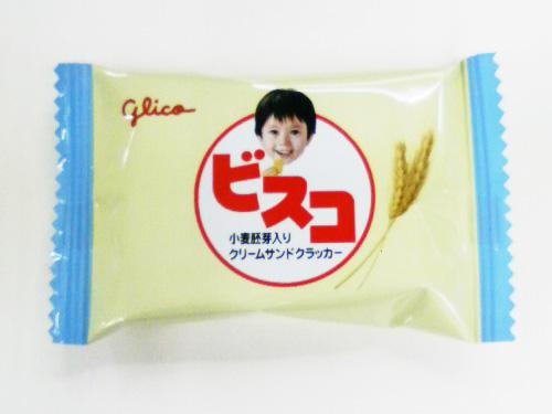 グリコ ビスコ<小麦胚芽入りクラッカー>