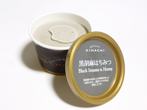 サザビーリーグ KIHACHI 黒胡麻はちみつアイス
