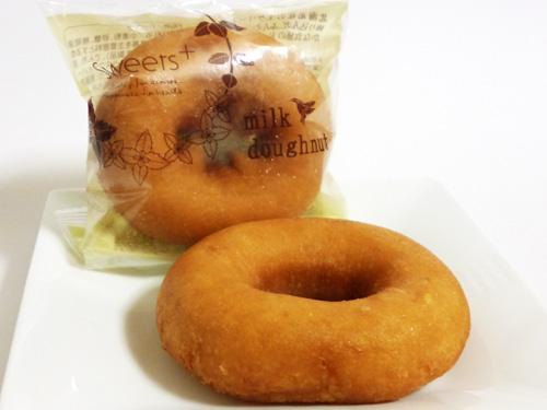 ファミリーマート ミルクドーナツ