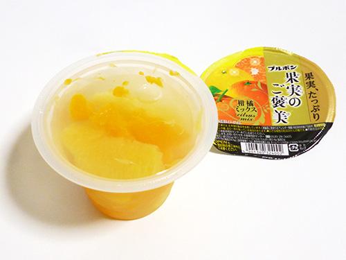 ブルボン 果実のご褒美 柑橘ミックス