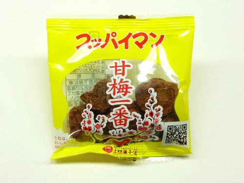 上間菓子店 スッパイマンの甘梅一番