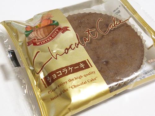 丸大食品 ショコラケーキ