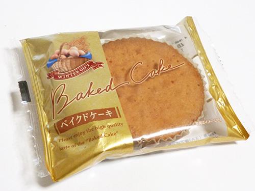丸大食品 ベイクドケーキ
