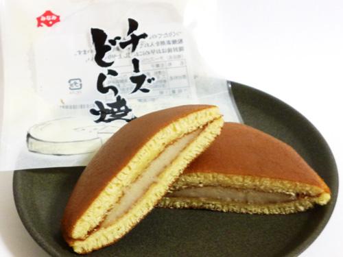 南製菓 チーズどら焼