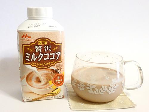 森永乳業 贅沢ミルクココア