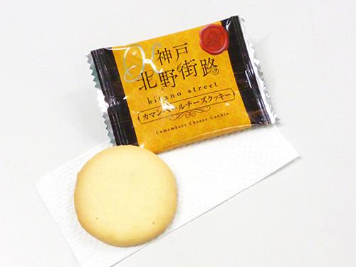 神戸寶楽庵 神戸カマンベールチーズクッキー