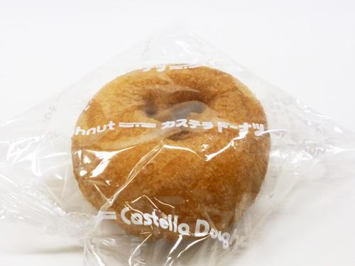 菓道 カステラドーナツ