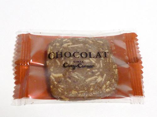 銀座コージーコーナー 小さな宝もの チョコレートクッキー