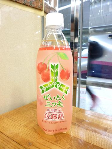 アサヒ飲料 ぜいたく三ツ矢 山形県産佐藤錦