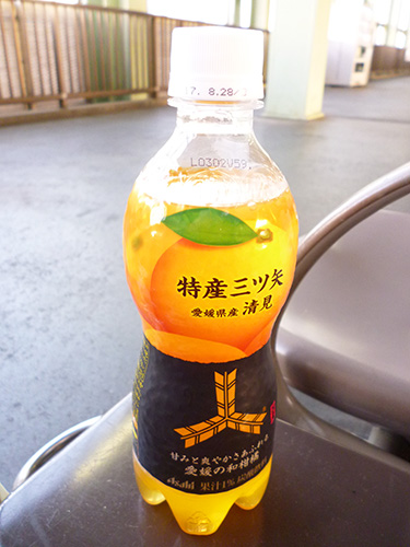アサヒ飲料 特産三ツ矢 愛媛県産清見