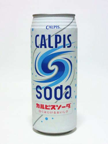 カルピス カルピスソーダ