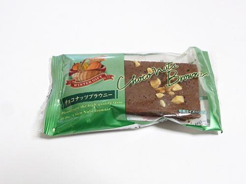 丸大食品 チョコナッツブラウニー