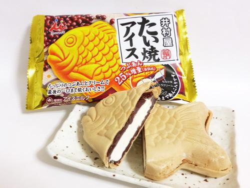 井村屋 たい焼アイス