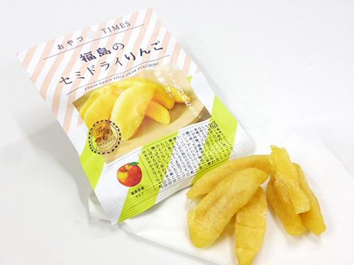 のもの おやつTIMES 福島のセミドライりんご