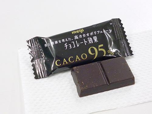 明治 チョコレート効果カカオ95%