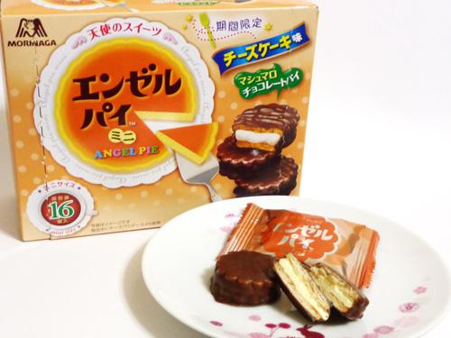 森永製菓 エンゼルパイミニ チーズケーキ味