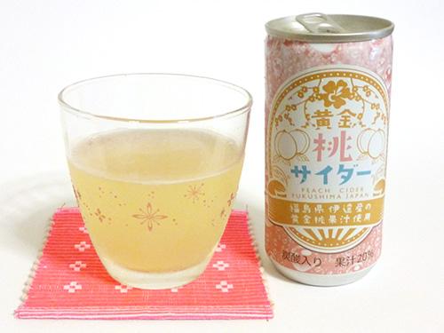 JAふくしま未来 黄金桃サイダー